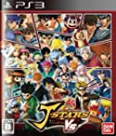J-Stars Victory Vs - Playstation 3 [i...