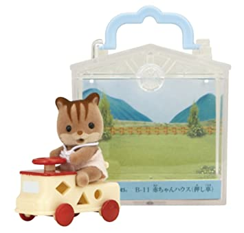 Car push Sylvanian Families Baby House (japan import)