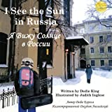 I See the Sun in Russia [Paperback]