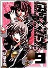 はやて×ブレード 第9巻 2008年12月19日発売