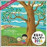 STARキャラ☆週めくり まるコジカレンダー 2014