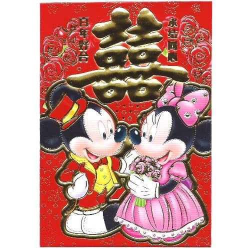 Amazon.com : 6 Red Envelope Mickey Mouse & Minnie Mouse bride & groom ...