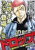 ドロップ 1 (秋田トップコミックスW)