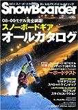 SnowBoarder2009 Vol.1 (ブルーガイド・グラフィック)