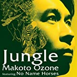 echange, troc Makoto Ozone - Jungle
