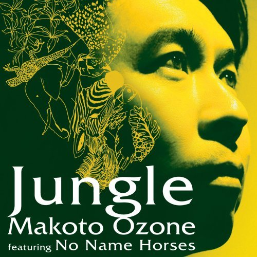 Jungle by Makoto Ozone