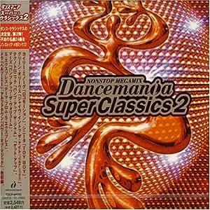 Various - Dancemania Summers 2