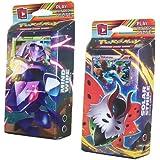 Pokemon Plasma Blast Theme Deck Set Includes Genosect & Volcarona