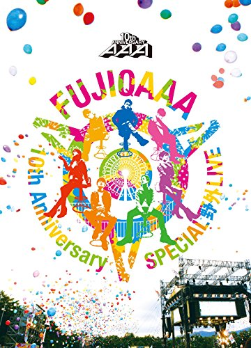 AAA 10th Anniversary SPECIAL 野外LIVE in 富士急ハイランド(DVD2枚組)(初回生産限定)