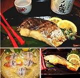 京都西京漬セット5P(k-5p)人気の西京漬セットです。贈り物に、ご自宅用にもどうぞ! ランキングお取り寄せ