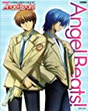 Angel Beats!PASH
