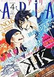 ARIA (アリア) 2013年 04月号