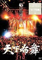 ŷ������ [DVD](�߸ˤ��ꡣ)