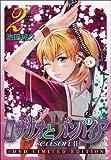 ロザリオとバンパイア seasonII 2巻限定版DVD付 (ジャンプコミックス)