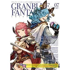 グランブルーファンタジー・クロニクル vol.07 (BAVEL COMICS)