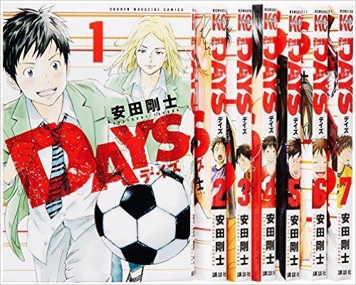 DAYS コミック 1-16巻セット (講談社コミックス)