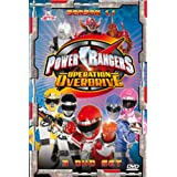 "Power Rangers Operation Overdrive Season 1.1 *STEELBOOK* [3 DVDs]von ""Samuell Benta"""
