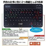 F.G.SマルチOS対応(Android/Windows8/iOS対応) [JP配列/US配列両方対応] 超薄型[Bluetoothキーボード+タブレットスタンド+カバー] C02272 日本語取扱説明書付き