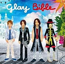 Bible(DVD付)