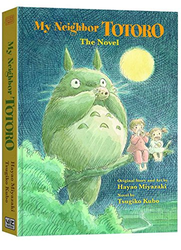 MY NEIGHBOR TOTORO NOVEL (Studio Ghibli Library)