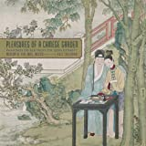 Pleasures of a Chinese Garden: Paintings on Silk from the Qing Dynasty 2012 Calendar (0764957376) by Boston Museum of Fine Arts