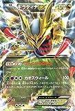 ポケモンカードゲームXY ギラティナEX(キラ仕様) / プレミアムチャンピオンパック「EX×M×BREAK」(PMCP4)/シングルカード