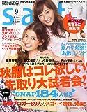 saita (サイタ) 2013年 09月号