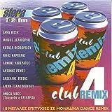 echange, troc Various Artists - Club Remix 4