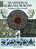 Traditional Korean Designs (Dover Design Library) (048626646X) by Orban-Szontagh, Madeleine