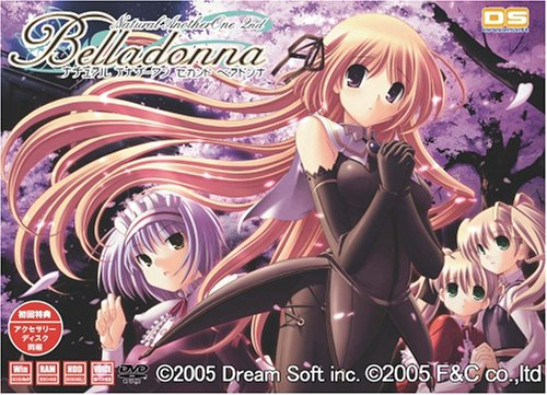 Natural Another One 2nd ~Belladonna~ 初回版 DVD-ROM版