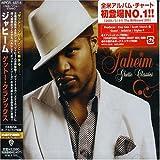 echange, troc Jaheim - Ghetto Classics