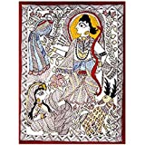 Folk Paintings Madhubani Home Decor Organic Color Paper 11 x 15 inches (madhram001)