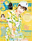 Seventeen (セブンティーン) 2016年8月号 [雑誌]