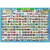 85ピース 子供向けジグソーパズル 国旗だいしゅうごう! ピクチュアパズル