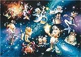 1000ピース 星空のファンタジー <光るジグソー> D-1000-146