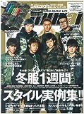 Samurai magazine (サムライ マガジン) 2013年 12月号