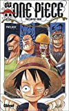 "Afficher ""One piece n° 27 Prélude"""