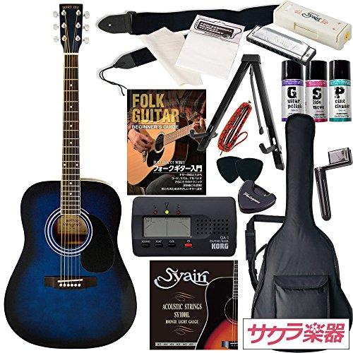 HONEY BEE アコースティックギター W-15 初心者入門16点セット /ブルーSB(9707021118)