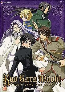 Kyo Kara Maoh -  God (?) Save Our King! ( Vol. 1)