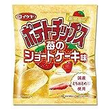 ポテトチップス 苺のショートケーキ味 60g×12袋