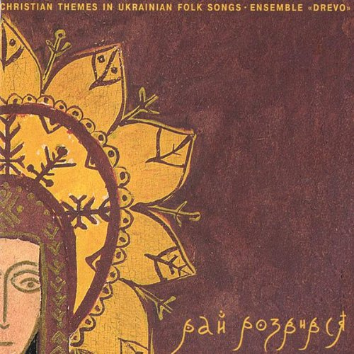 Paradise Blossomed: Traditional Ukrainian Folk front-897140