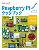 Raspberry Pi�N�b�N�u�b�N (Make:PROJECTS)