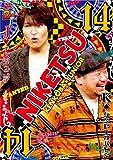 にけつッ!!14 [DVD]の画像