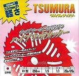 TSUMURA ツムラ チップソー ハイブリッドカッター 極軽 255mm40P