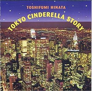 Toshifumi Hinata - Imouto Yo - Amazon.com Music