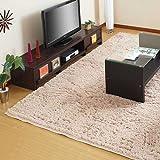 ラグマット カーペット 絨毯 じゅうたん シャギーラグ ラグマット 洗濯可能 〔200×250cm〕 ベージュ