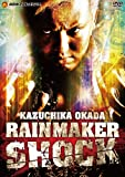 オカダ・カズチカ RAIN MAKER SHOCK [DVD] / オカダ・カズチカ (出演)