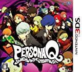 �ڥ륽��Q ����ɥ� ���� �� ��ӥ�� ��ŵ����ȥ�CD��PERSONAQ SOUND OF THE LABYRINTH�� ��