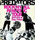 ROCK'N'ROLL PANDEMIC TOUR 2015.10.9 at Zepp Tokyo [Blu-ray]