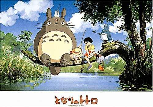 Studio Ghibli Totoro 500 Pieces Jigsaw Puzzle Finished Size 21'x15'